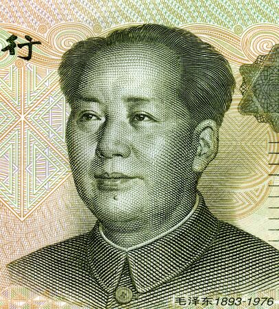 Mao Tse-Tung on 1 Yuan 1999 Banknote from China. Chinese communist leader during 1949-1976. High resolution photo