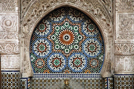 Beautiful handcrafted fountain in Morocco