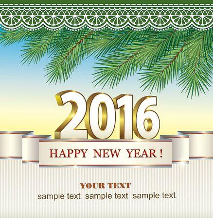 fin de a�o: Fin de A�o 2016 Vectores