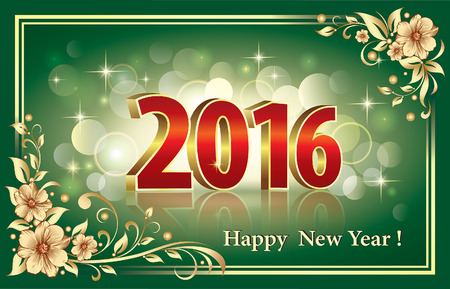 happy new year banner: Happy New Year 2016