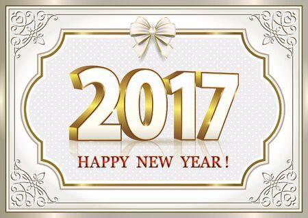 christmastide: Happy New Year 2017