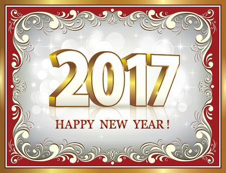 Postcard Happy New Year 2017