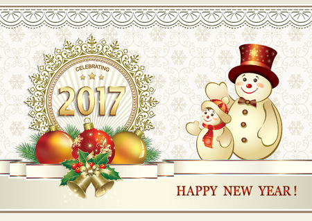 happy new year banner: Happy New Year 2017