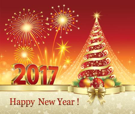 祝賀会: 幸せな新しい年 2017 年