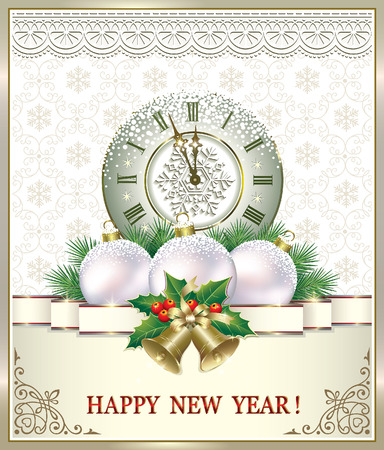 Merry Christmas and Happy New Year 2017 Stock Illustratie