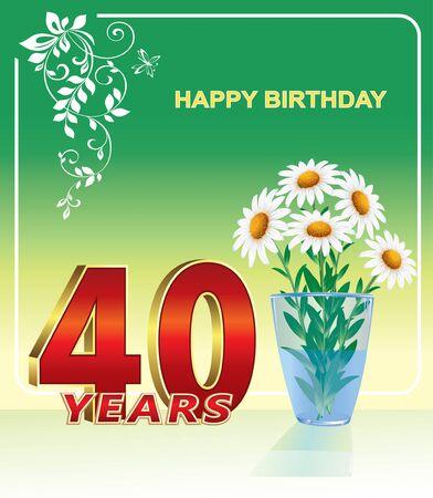 Aniversario 40, feliz cumpleaños, 40 años, celebración Ilustración vectorial Ilustración de vector