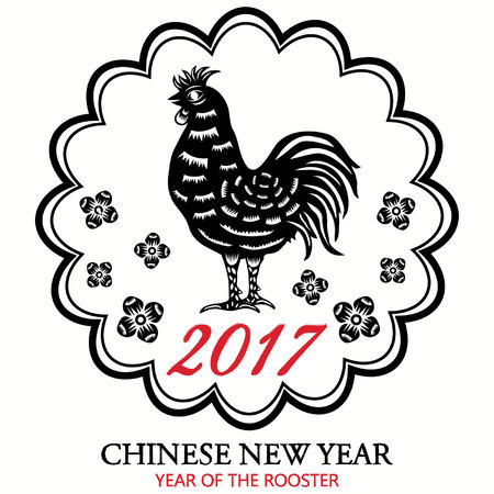 year of the rooster: 2017 Lunar New Year Of Rooster,Chinese New Year,Rooster Calligraphy,Chinese Paper Cut Arts Illustration