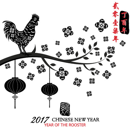 2017 Chinese New Year. Year Of The Rooster Illustration