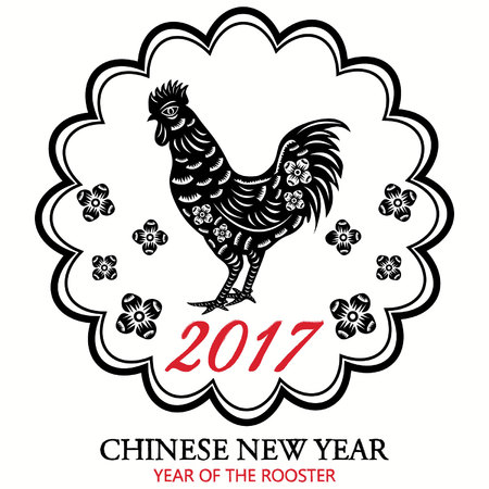 red paper: Chinese New Year. 2017 Year Of Rooster. Chinese New Year