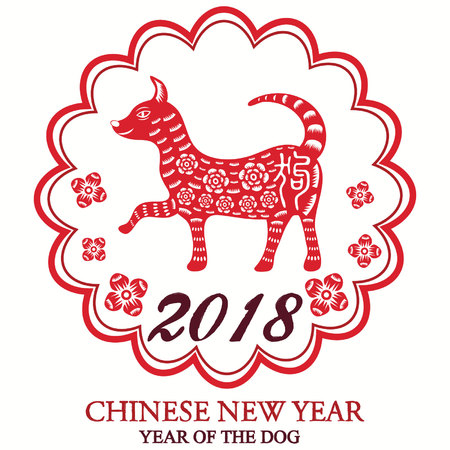 Chinese New Year Of The Dog.2018 Lunar Chinese New Year. Stock Vector - 95035653