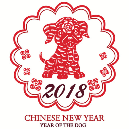 Chinese New Year Of The Dog.2018 Lunar Chinese New Year. Stock Vector - 95035655