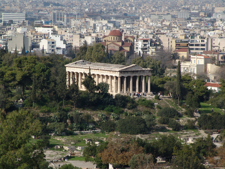 archeological rest in Athens greece photo