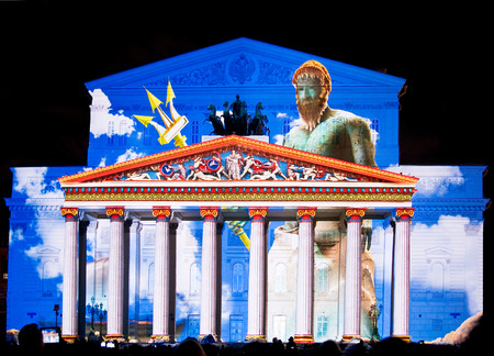 MOSCOW, RUSSIA - OCTOBER 13, 2014: State Academic Bolshoi Theatre Opera and Ballet illuminated for international festival Circle of light, Moscow, October 13, 2014.