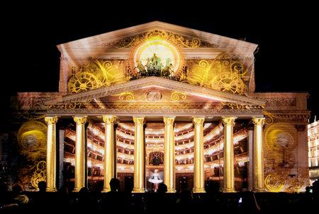 theatre symbol: State Academic Bolshoi Theatre Opera and Ballet illuminated for international festival.