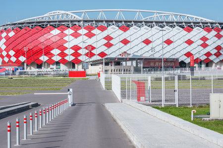 stadium: Moscow, Russia - September 20, 2015: View of Otkrytie Arena. Home stadium of Spartak football team.