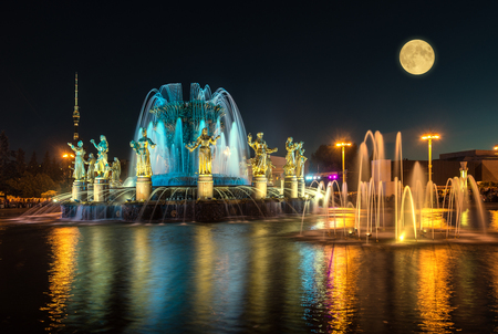 nations: Fountain Friendship of Nations in the evening, VDNKh (All-Russia Exhibition Centre). Stock Photo