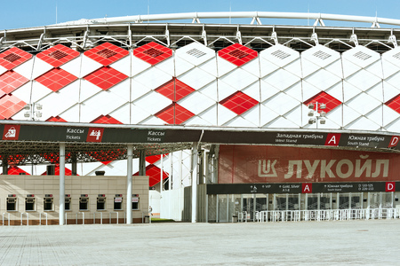 spartak: Moscow, Russia - September 20, 2015: View of the entrance of Otkrytie Arena. Home stadium of Spartak football team.