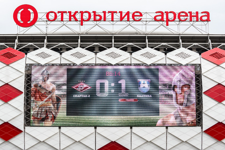 spartak: Moscow, Russia - September 20, 2015: Screen with soccer match score on the wall of Otkrytie Arena. Home stadium of Spartak football team.