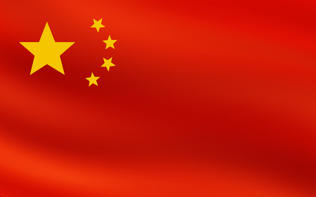 ethnical: Red flag of Republic of China Illustration