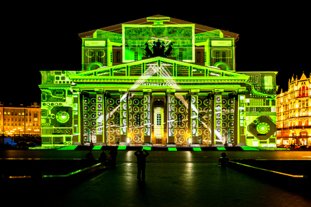 globe theatre: Moscow, Russia - September 21, 2016: State Academic Bolshoi Theatre Opera and Ballet illuminated for free open air international festival Circle of light. Editorial