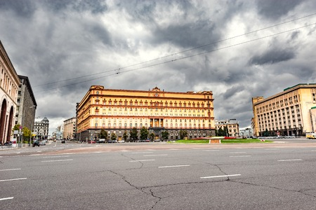 Lubyanka square by FSB and KGB headquarters in the historical center of Moscow, Russia