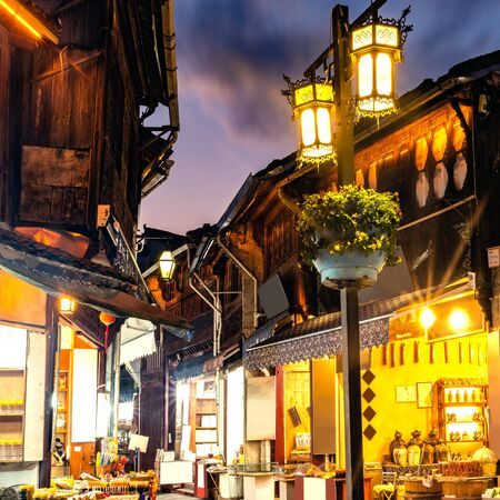 Sunset view of the historical center streets of Huangshan city. China.
