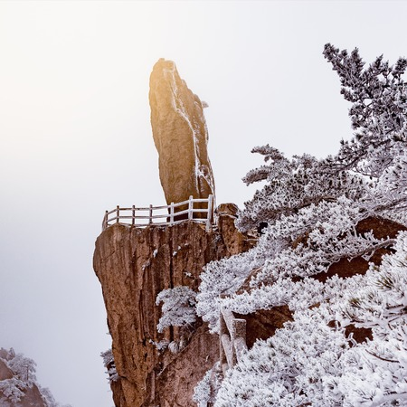 rock formation: Amazing cliff form of Huangshan National park. China