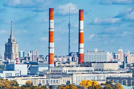 Autumn view of the central city district. Moscow. Russia. Stock Photo