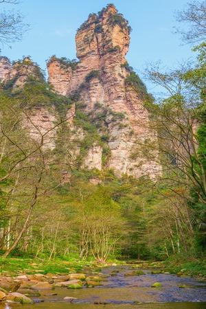 Ð¡olorful cliffs in Zhangjiajie Forest Park. Foto de archivo