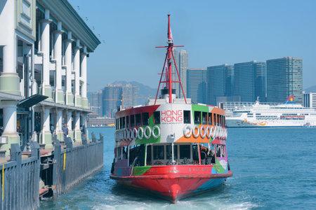 Hong Kong, China - December 16, 2016: Passenger ship Night star approaches to the pier.