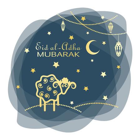 Eid al-Adha, Kurban Bajram muslim festival. Vector illustrator.