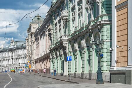 City street of the historical center. Moscow. Russia.