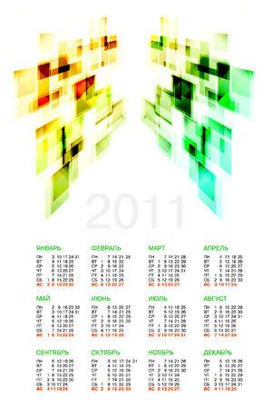 Russian Calendar 2011 Stock Vector - 7914292