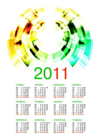 Ukrainian calendar 2011 Stock Vector - 7914293