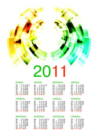Ukrainian calendar 2011 Vector