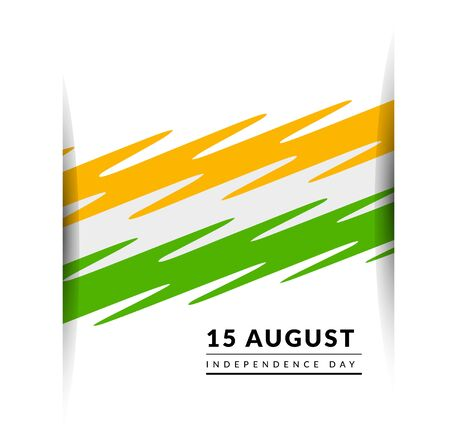 qutub minar: Indian Independence Day vector background with balloons national flag colors Illustration