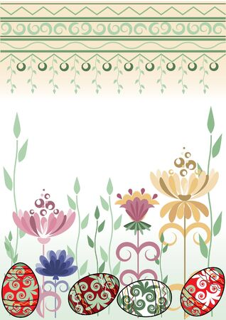 Decorative illustration to the holiday Easter