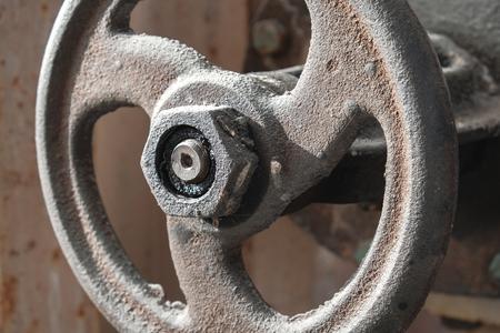large water valve