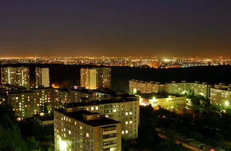 night above the capital of Russia - Moscow Stock Photo - 575220