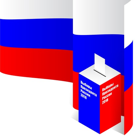 Russian election 2018 with ballot box. 向量圖像