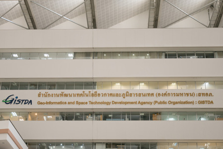 diplomats: BANGKOK, THAILAND - JUNE 05,2016 : Geo-Informatics and Space Technology Development Agency (Public Organization) (GISTDA) Thai space research organisation headquartered in Government complex Bangkok,Thailand. Editorial