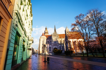 elisabeth: St Elisabeth cathedral view from street in Kosice, Slovakia