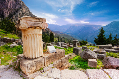 The ancient column in Delphi photo