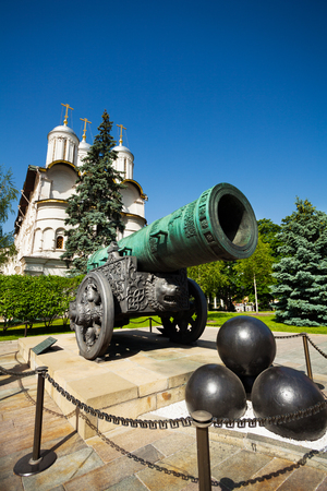Tsar Cannon in the Moscow Kremlin close up view photo