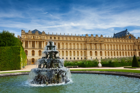 Fontaine Pyramid in famous Gardens of Versailles