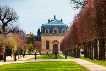 Building of the Great Stables in Chantilly, France Banco de Imagens