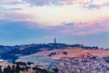 Jerusalem cityscape with Tower of David at sunset Imagens