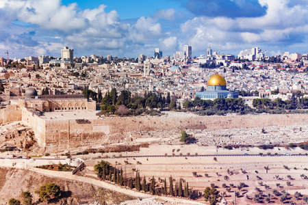 화창한 날에 예루살렘 오래 된 도시 파노라마 스톡 콘텐츠 - 97968075