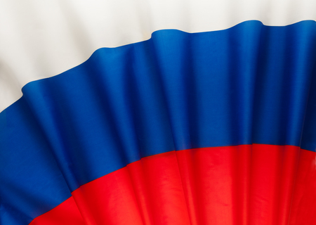 Pleated Russian Federation flag as a background Stock Photo