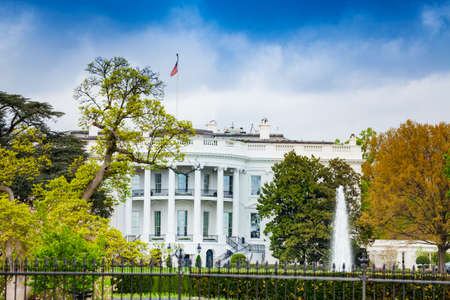 White House is the official residence and workplace of the president of the United States view from Pennsylvania Avenue